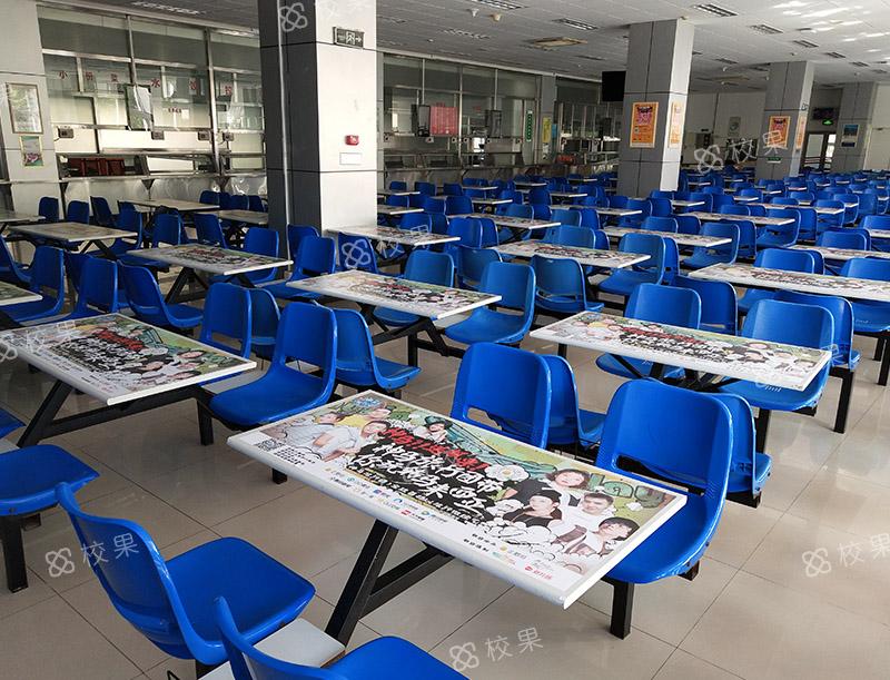 校园桌贴 长春财经学院
