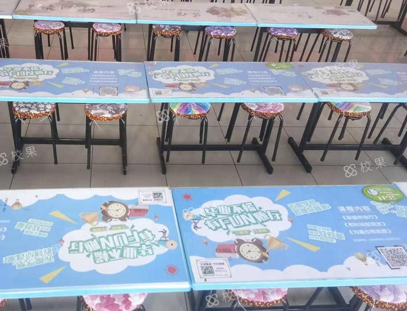 校园桌贴 郑州市卫生学校