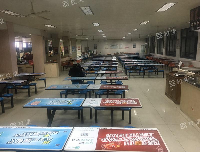 校园桌贴 湖北中医药大学-黄家湖校区