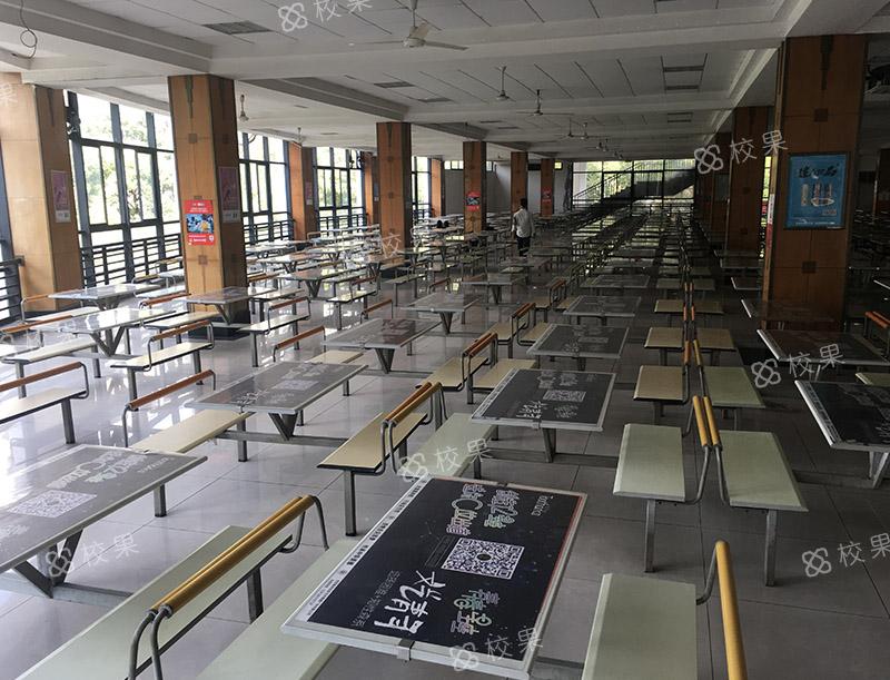 校园桌贴 黑龙江科技大学