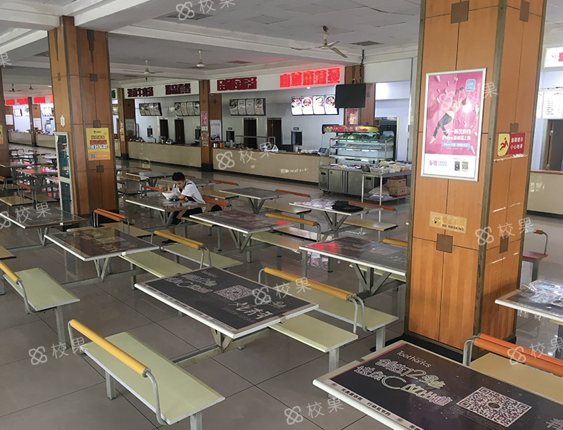 校园桌贴 贵州城市职业学院