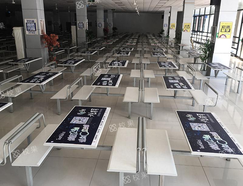 校园桌贴 杭州师范大学-下沙校区
