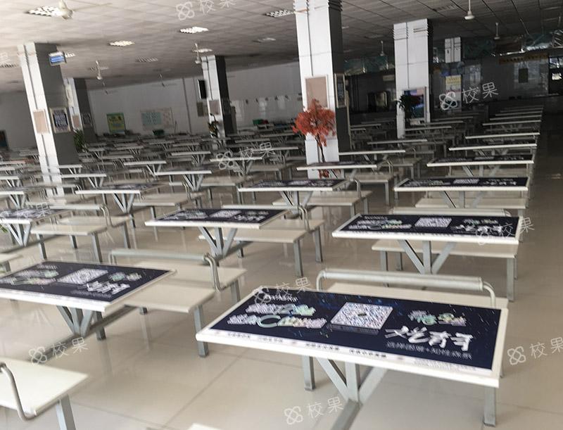 校园桌贴 广东技术师范学院-北校区
