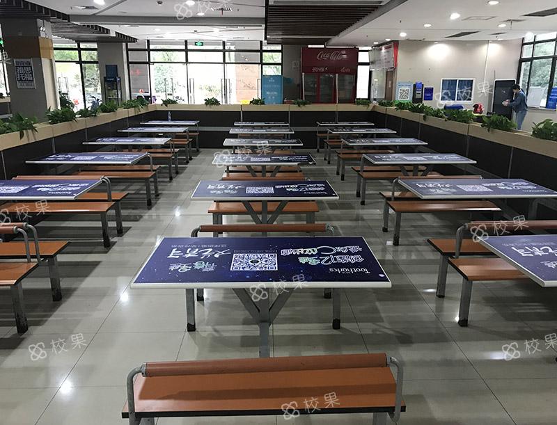 校园桌贴 山东商业职业技术学院