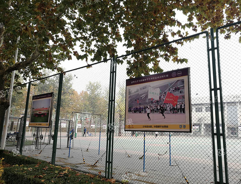 运动场围栏 上海大学-延长校区