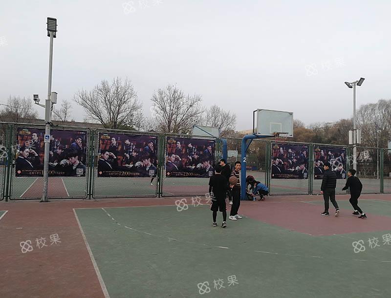 运动场围栏 武汉理工大学-南湖校区