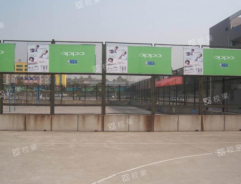 运动场围栏 武汉大学