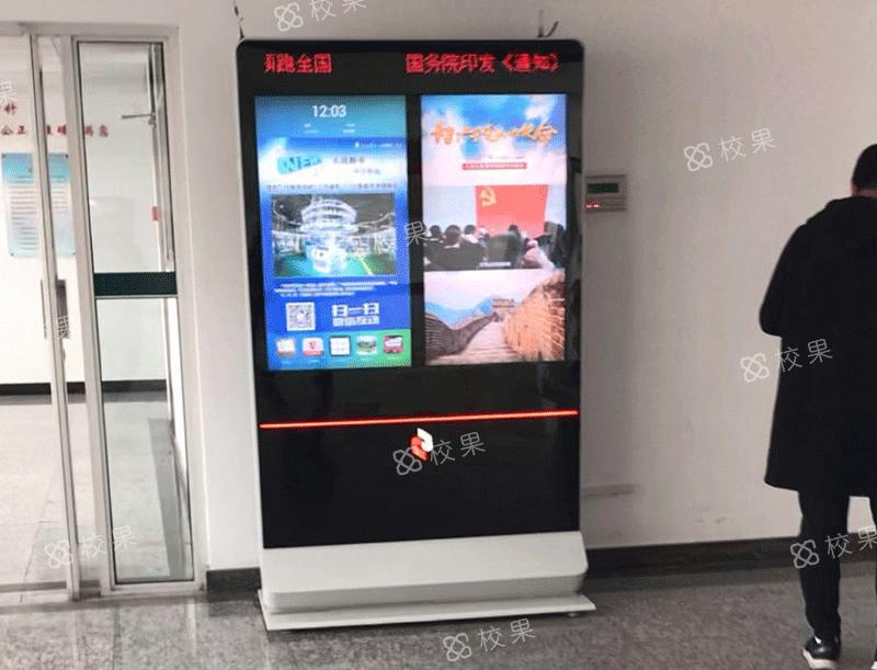 液晶屏广告 福州大学至诚学院