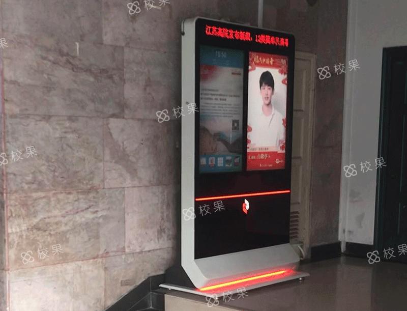液晶屏广告 江苏经贸学院