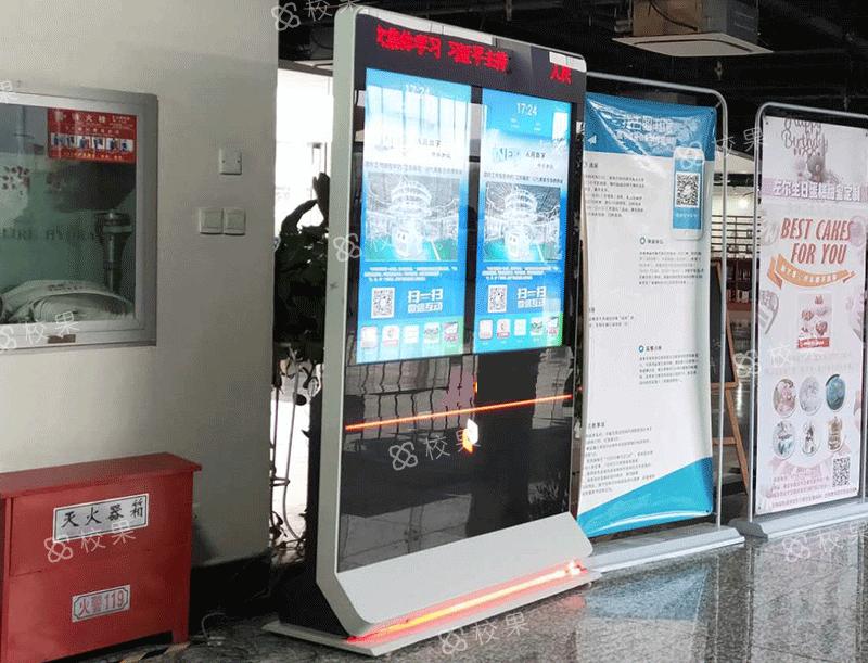 液晶屏广告 南京林业大学