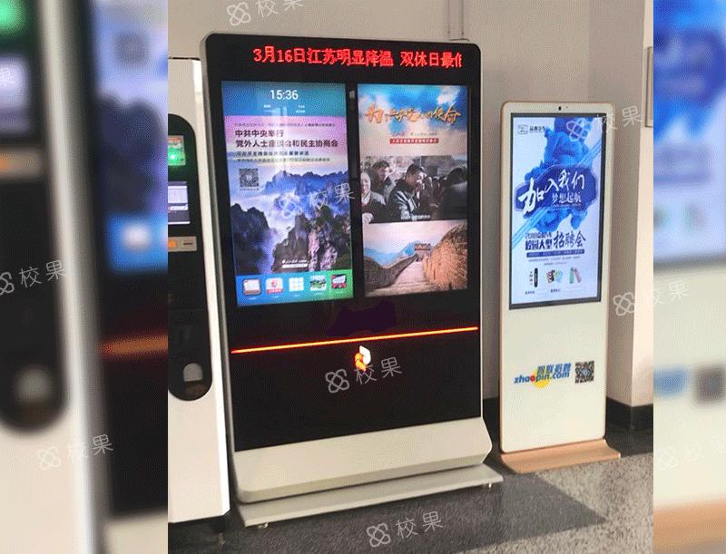 液晶屏广告 福建医科大学-上街校区