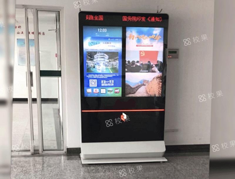 液晶屏广告 安徽三联学院